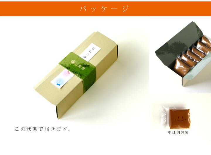 簡易箱:この状態で届きます。