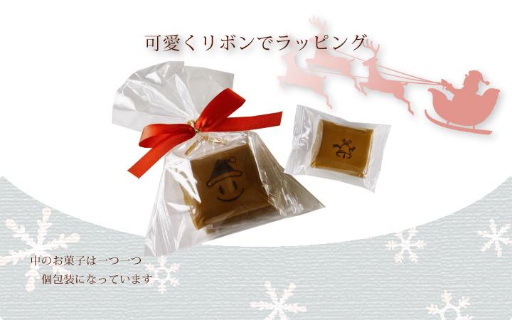 クリスマス 個包装