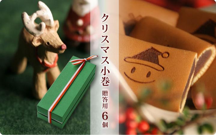 クリスマス イメージ3