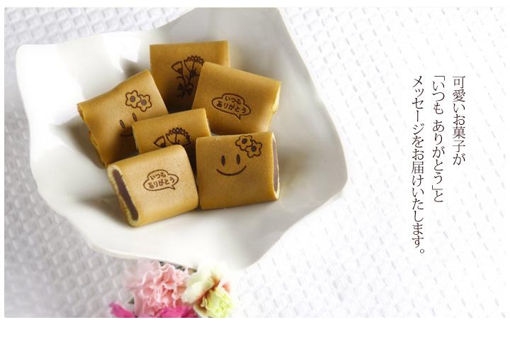 母の日限定の和菓子 イメージ