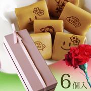母の日限定の和菓子 6個