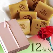母の日限定の和菓子 12個
