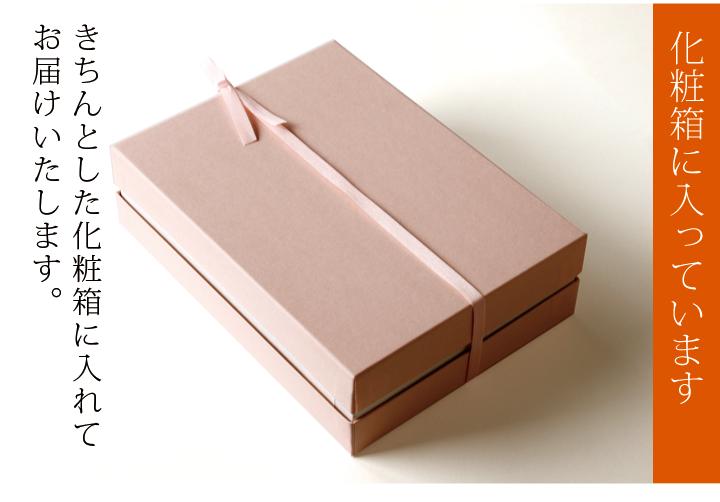 桃の節句・初節句のギフトに きちんとした化粧箱に入っています