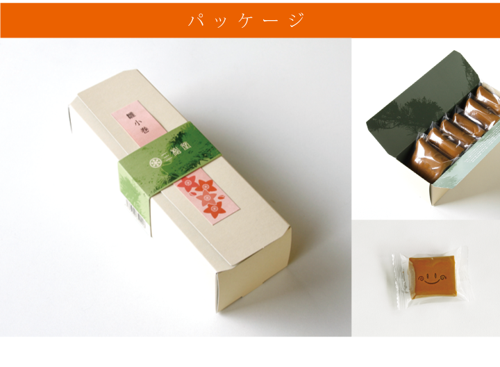 ひな祭り限定 和菓子 パッケージ