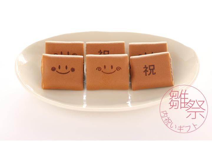 桃の節句限定 笑小巻 イメージ1