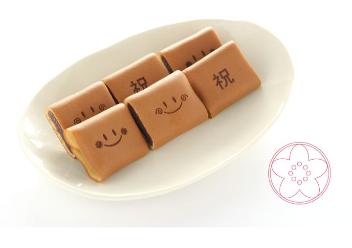 桃の節句限定 笑小巻 イメージ3