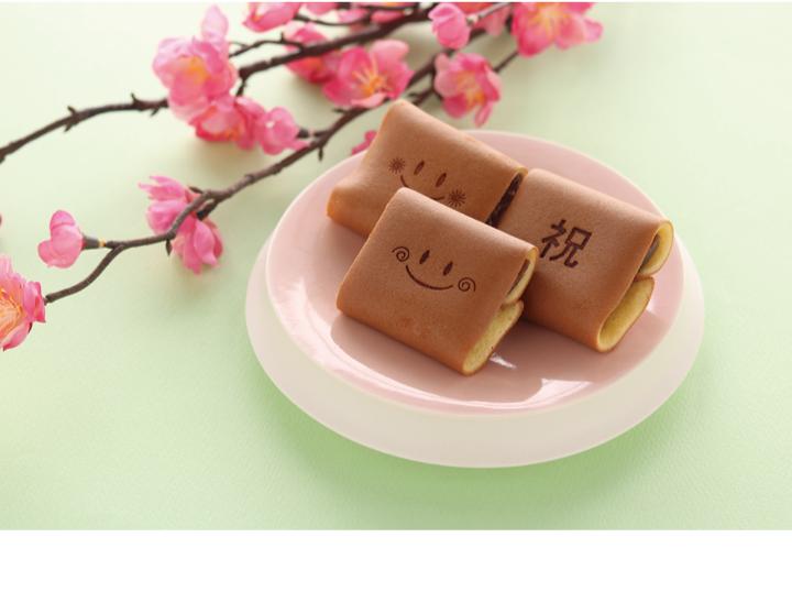 桃の節句限定 笑小巻 イメージ2