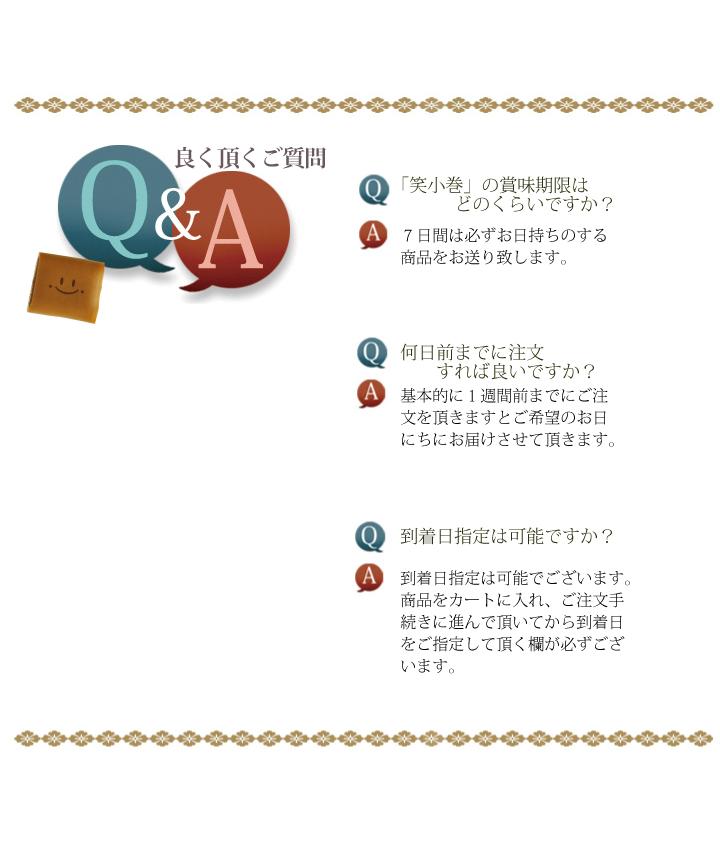 端午 Q&A