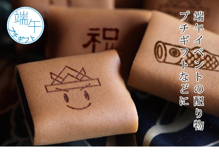 端午の節句限定 和菓子 配れる個包装