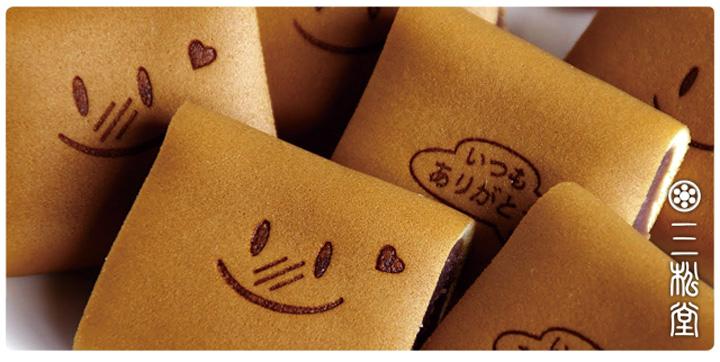 バレンタイン限定の和菓子 笑小巻 イメージ3