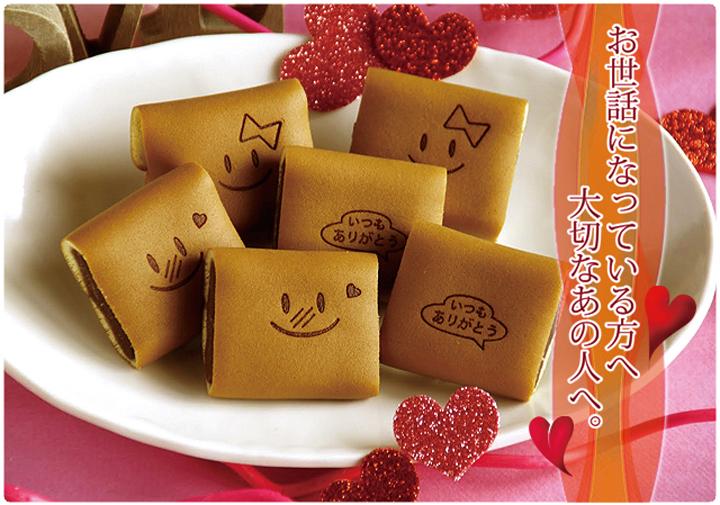 バレンタイン限定の和菓子 笑小巻 イメージ1