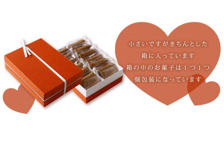 バレンタイン 個包装