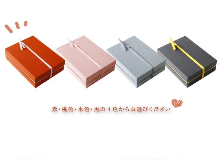 バレンタイン 箱