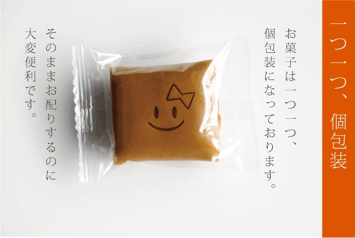 配るのに便利な個包装 義理チョコなどに