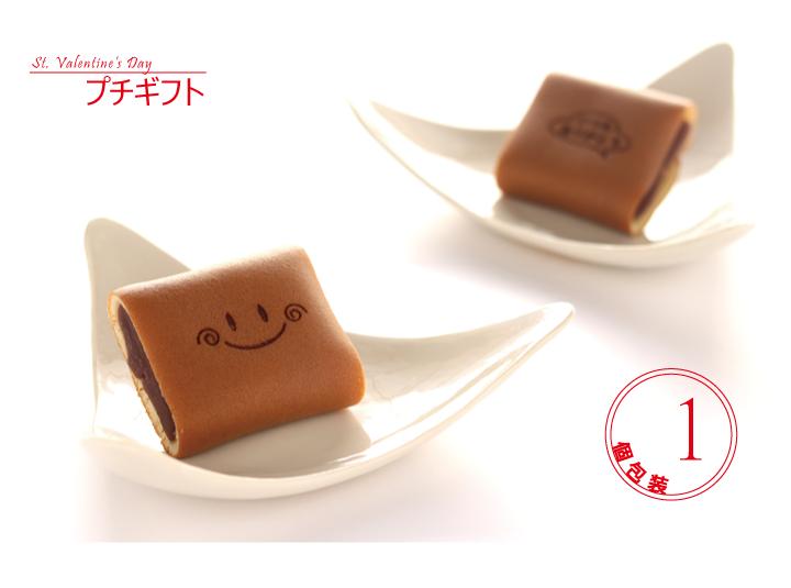 バレンタイン限定 笑小巻 商品イメージ1