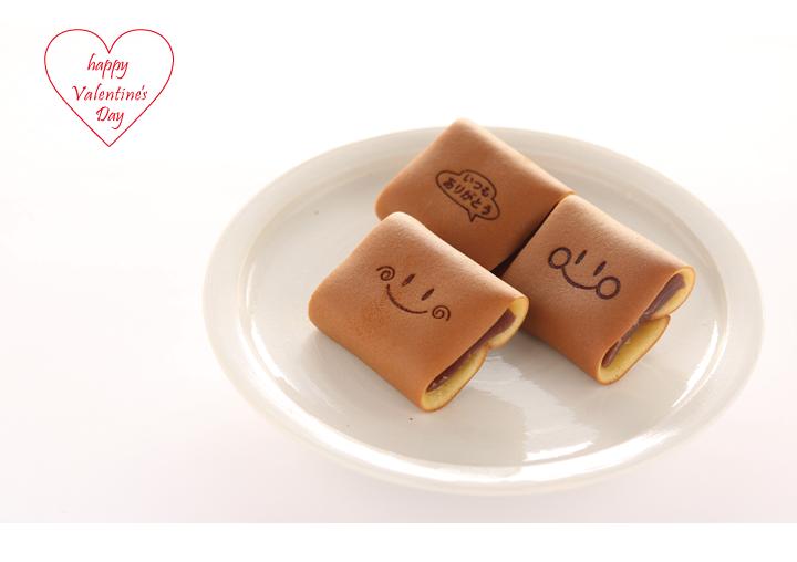 バレンタイン限定 笑小巻 2個 イメージ3