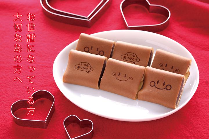 バレンタイン限定 和菓子ギフト