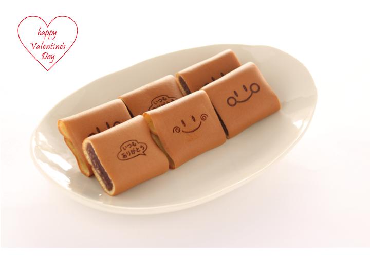バレンタイン限定 笑小巻 イメージ3
