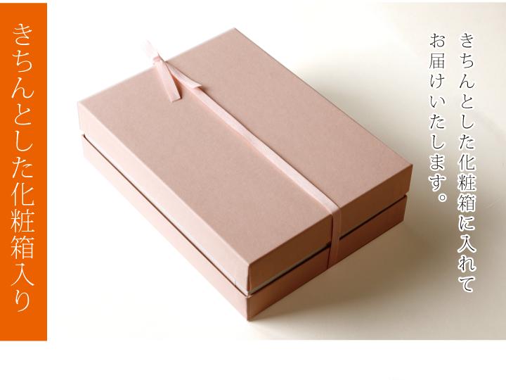 バレンタインのギフト 化粧箱