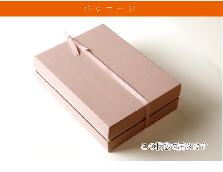 桃の節句限定 笑小巻 初節句の内祝いギフトにも使える きちんとしたパッケージ