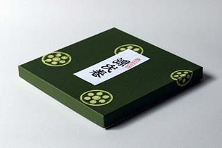 小京都 津和野 名物 源氏巻 パッケージ
