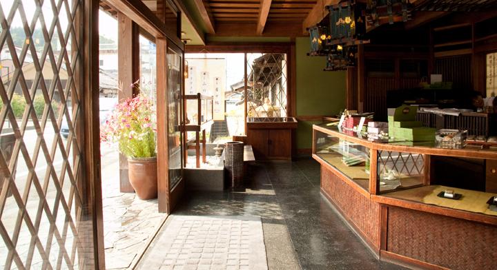 三松堂本店 画像