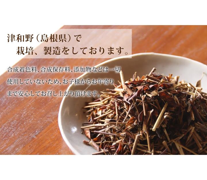 純国内産 飲み物 まめ茶 健康 ノンカフェイン