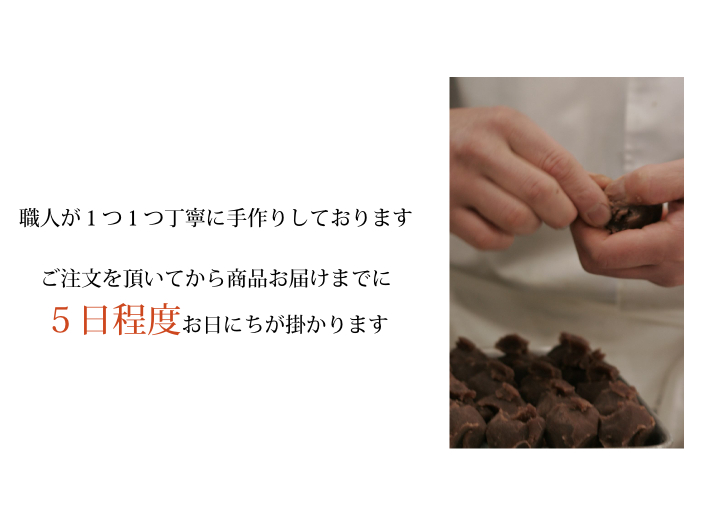 黒豆の大福