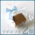 6月限定・笑小巻 和菓子 自宅用 2個 プチギフト